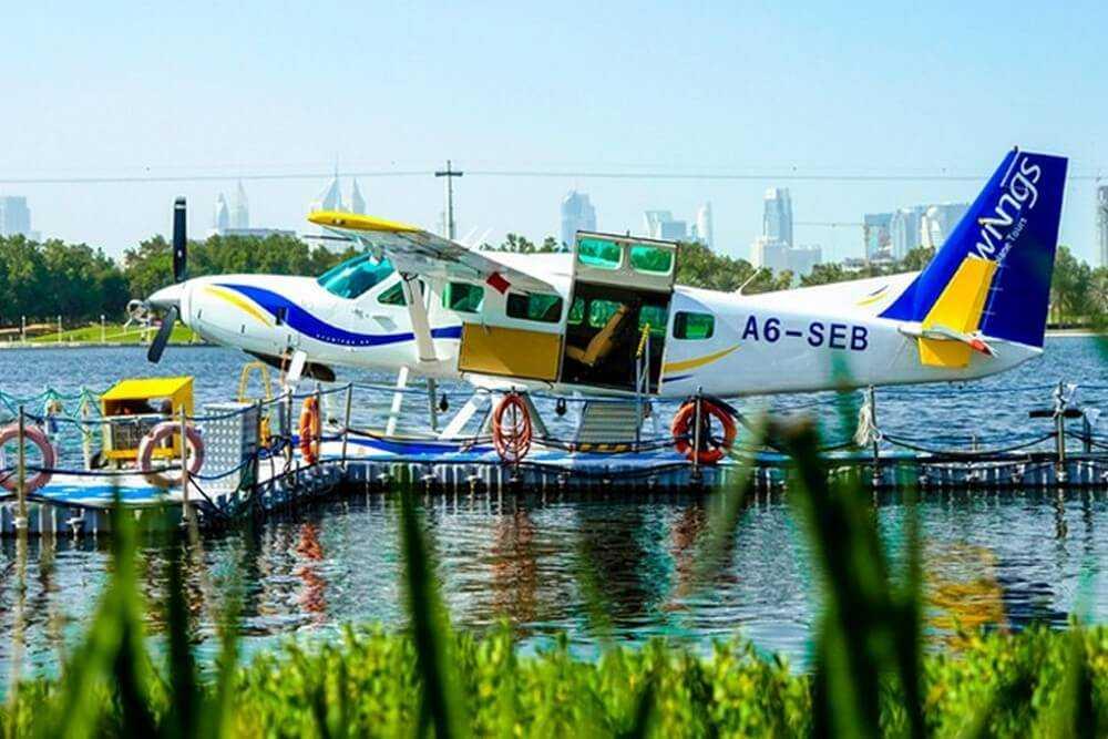 Seaplane Snapshot