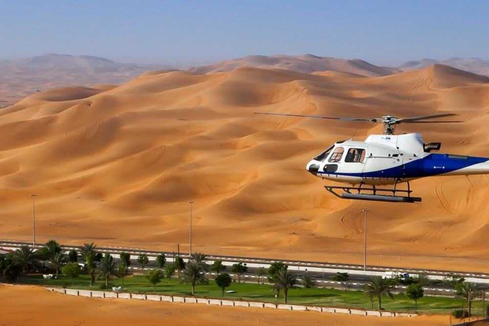 The Palm Helicopter Tour - 17 Mins
