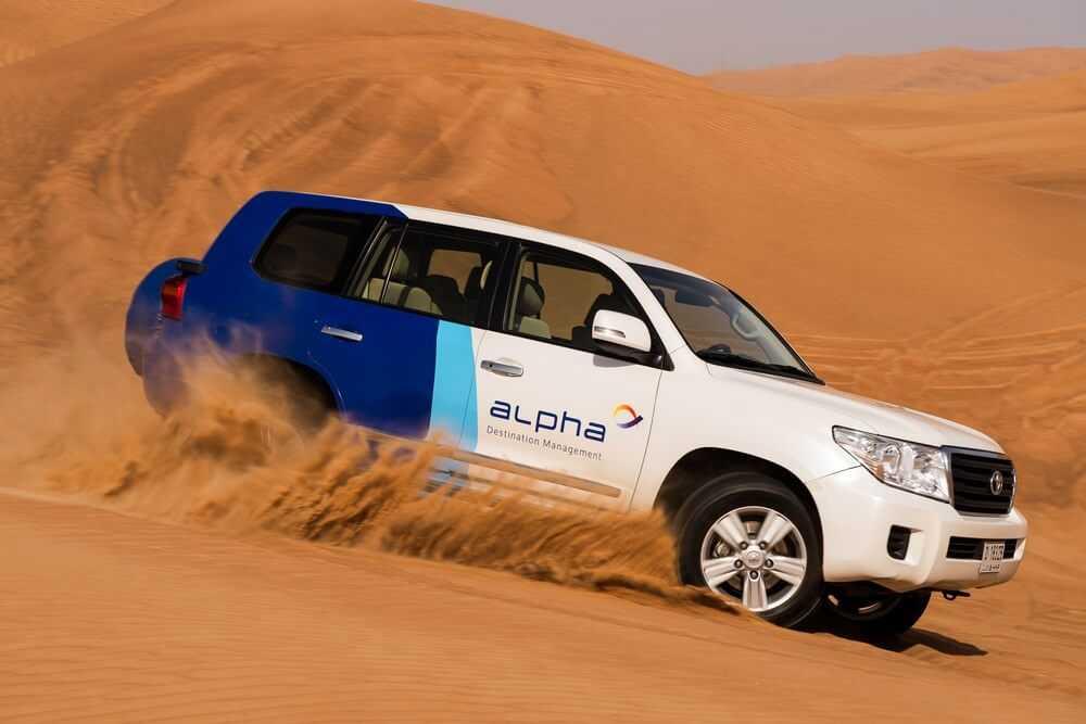 Al Maha Desert Safari